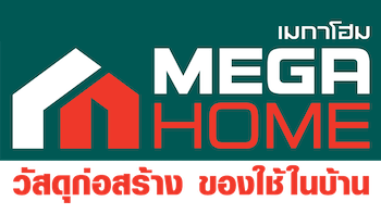 Mega Home